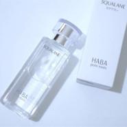 近期好价!【中亚Prime会员】HABA Squalane 无添加主义 鲨烷精纯美容油 60ml