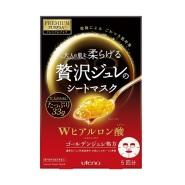 【亚马逊Prime会员】 天佑兰 玻尿酸黄金果冻面膜