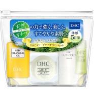 【中亚Prime会员】 DHC 橄榄丝滑旅行小套装  4件套