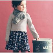 Belle Maison 千趣会 女童假两件秋冬连衣裙 附带一条毛领