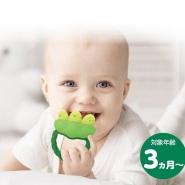 【中亚Prime会员】 KJC Edison 爱迪生婴儿毛豆牙胶