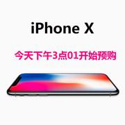 iPhone X 今日下午3點01開始預購,你們的腎準備好了嗎?