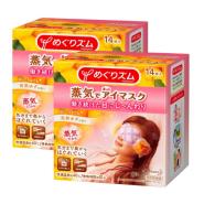 【中亚Prime会员】 花王蒸汽眼罩 柚子香味 14片*2盒