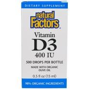 Natural Factors 儿童用维生素D3滴剂 15ml