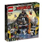 LEGO 乐高 Ninjago 幻影忍者系列 70631 加满都的火山基地