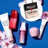 Macy's:Shiseido 资生堂 精选彩妆护肤
