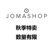 Jomashop:秋季特卖会 精选品牌手表、手袋、配件、太阳镜 Tissot、Omega、Dior、Michael Kors等