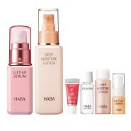 HABA 冬季限定保湿套装 6件套 美容液30ml装