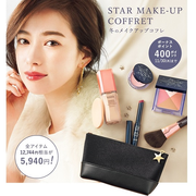 HABA 冬季限定彩妝套裝 7件套+400日元積分