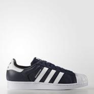 下单立减$5!Adidas 阿迪达斯 Superstar Foundation 儿童款贝壳头运动鞋