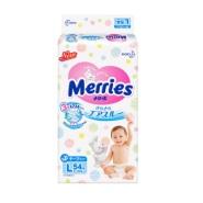 【可叠加满¥350-¥50优惠!】 花王 Merries 妙而舒婴儿纸尿裤(尿不湿) L54片 9-14kg 多规格可选