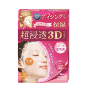 补货啦!【中亚Prime会员】Kracie 肌美精 超浸透3D保湿面膜 30ml *4片