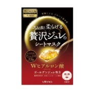 【日本乐天国际】 佑天兰 红色玻尿酸深层保湿面膜 3片