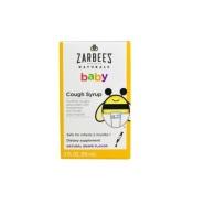 好物推荐!Zarbee's 婴儿咳嗽糖浆 天然葡萄口味 59ml