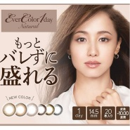 【CharmColor】 ever color 1day natural  日抛美瞳 20片