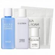 Cosme.com:HABA 旅行套装