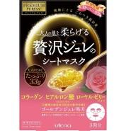 【中亚Prime会员】PREMIUM PUReSA 佑天兰 黄金胶质面膜  限定版玫瑰香 33g*3片装