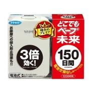 【中亚Prime会员】VAPE 未来 电子驱蚊器 150日套装 主体+替换装