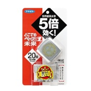 【中亚Prime会员】VAPE 未来 电子驱蚊器便携装 20日