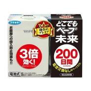 【中亚Prime会员】VAPE 未来 电子驱蚊器 200日套装