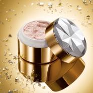 BUG速买!价值£58!BareMinerals 限量钻石限量定妆蜜粉 大容量24g