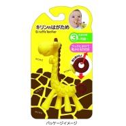 【中亚Prime会员】 KJC 埃哲森 长颈鹿磨牙固齿器