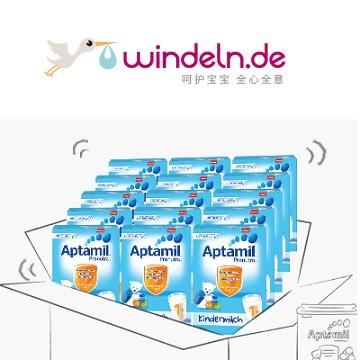 安全奶粉在W家選購!Windeln.de:Aptamil 愛他美奶粉