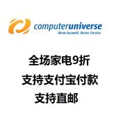 【黑色星期五】預告!ComputerUniverse 電子商城:全網顯示有庫存的家電