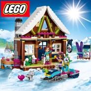 【7.5折】德国BA保镖药房中文网:精选 Lego 乐高玩具专场
