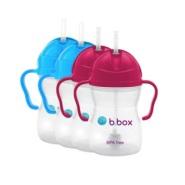 【黑色星期五】4件包邮装!B.box 婴幼儿重力球吸管杯 防漏 4*240ml