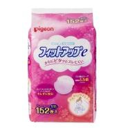 限时高返16%!【中亚Prime会员】Pigeon 贝亲 防溢乳垫 经济包装大包装 152枚