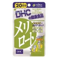 【日本亚马逊】下半身纤体瘦身片 20日分40粒