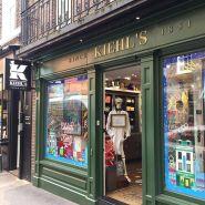 【网络星期一】Kiehl's:科颜氏全场护肤