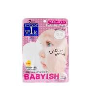 Kose 高丝 Babyish 保湿面膜 7片