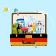 【55专享】德国BA保镖药房中文网:全场保健品、母婴用品等