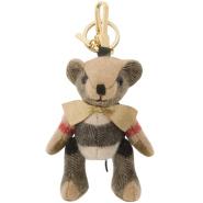 Burberry Tan Rucksack Thomas Keychain 小熊吊坠钥匙扣