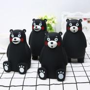 【日本亚马逊】 Kumamon 熊本熊 卡通造型水杯 320ml