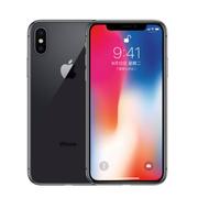 分期每月最低約¥724!Apple 蘋果 iPhone X 無鎖版 智能手機
