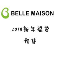 Belle Maison:千趣会 2018新年福袋