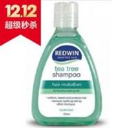 【秒杀】Redwin 茶树油洗发水 控油深层清洁头皮 250ml