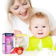【双12】Ostelin 婴幼儿/儿童液体维生素D滴剂 200IU 补钙 草莓味 20ml