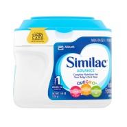 【双12!】Similac 雅培 1/2段成长发育奶粉 658g*5罐