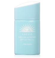 【中亚Prime会员】Shiseido 资生堂 ANESSA 安耐晒 儿童蓝瓶防晒霜 25ml SPF34 PA+++