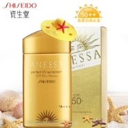 【Rakuten Global Market】资生堂 ANESSA 安耐晒 金瓶防晒霜 60ml