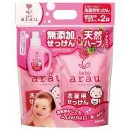 补货啦!!【亚马逊海外购】arau 亲皙 宝宝婴幼儿洗衣液 替换装 720ml×*2袋