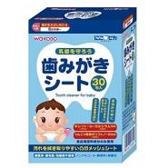 【中亚Prime会员】和光堂 婴儿洁牙湿巾 30包