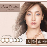 【CharmColor】ever color 1 day natural 日抛美瞳 20片