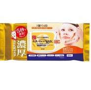 【日本亚马逊】SANA 莎娜 浓厚豆乳保湿补水面膜 32枚入