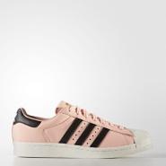 历史新低价!adidas Originals 阿迪达斯 Superstar Boost 男士运动鞋