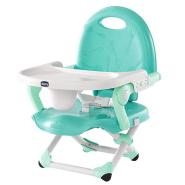 【中亚Prime会员】Chicco 智高 便携多功能可折叠儿童婴儿餐椅 薄荷绿色